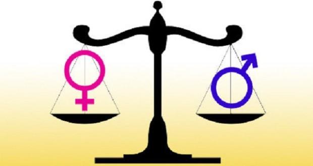 Equidad de género en la impartición de la justicia
